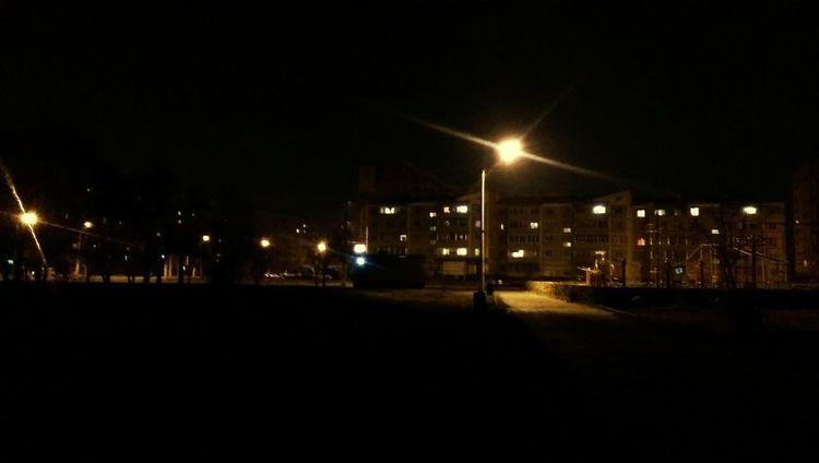 Urban Night Lights Night City