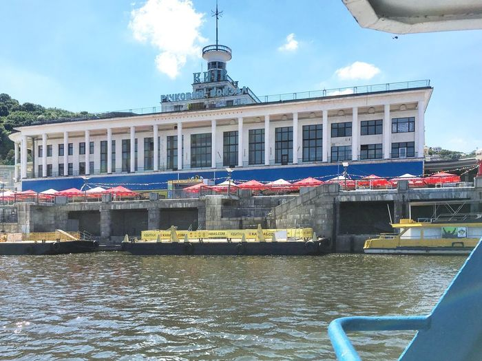 Beautiful Kiev ShotOnIphone Travel Ukraine Architecture Building Exterior Built Structure Cloud - Sky Day Dnipro Dnipro River Flag IPhoneography Nautical Vessel Outdoors Real People River Port Sky Travel Destinations Water Waterfront Киев Київ Україна