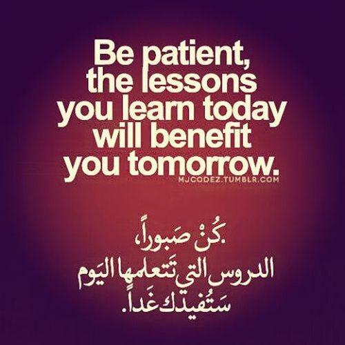 Be_patient كن_صبورا جمعة_مباركة جمعة الصبر الصبر_مفتاح_الفرج رمزيات  رمزياتي Instagram Instalike Instadaily Ramzeat Rmzyat Friday Patient