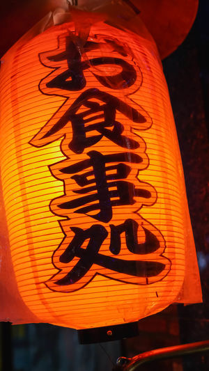 Close-up Art