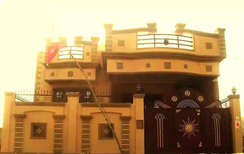 my_house