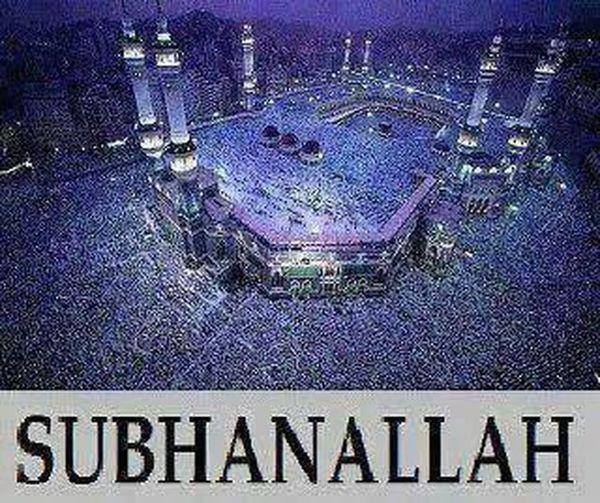 SubhanaAllah This Is Kabah In Madinah