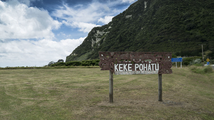 east cape Maori New Zealand Landscape Cloud - Sky Land Landscape Nature No People Outdoors Sign