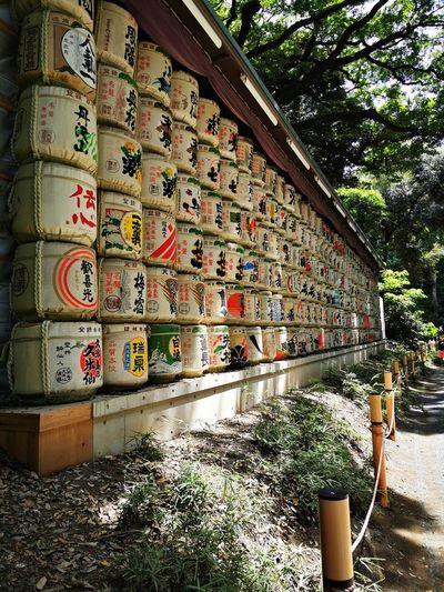 Walls Japan