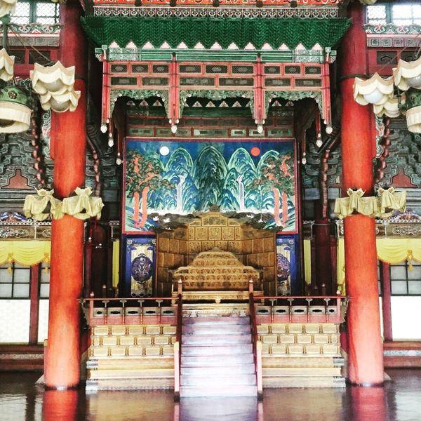 Changdeokgung Palace Changduk Palace