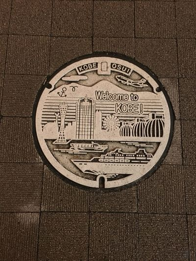 Port Tower Port Relief Kobe 神戸 Hyogo,japan マンホール Manhole  Utility Hole Text Close-up Communication Circle No People Geometric Shape Shape Pattern Design