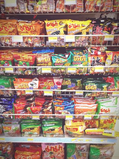 3 min lover Dontmissit  Yummy Food ThailandOnly Thailand Instant Noodles 7-ELEVEN Retail  For Sale Choice Large Group Of Objects Variation Abundance Market