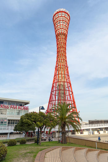 Architecture Building Exterior Built Structure City Harbor Kobe Port Tower Kobe-shi,Japan Port Sky Tower Travel Destinations Water Reflections