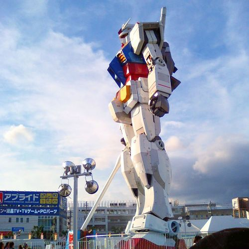 Ultimate Japan 2010 Throwback 2010summer Shizuoka,japan Gundam Fes
