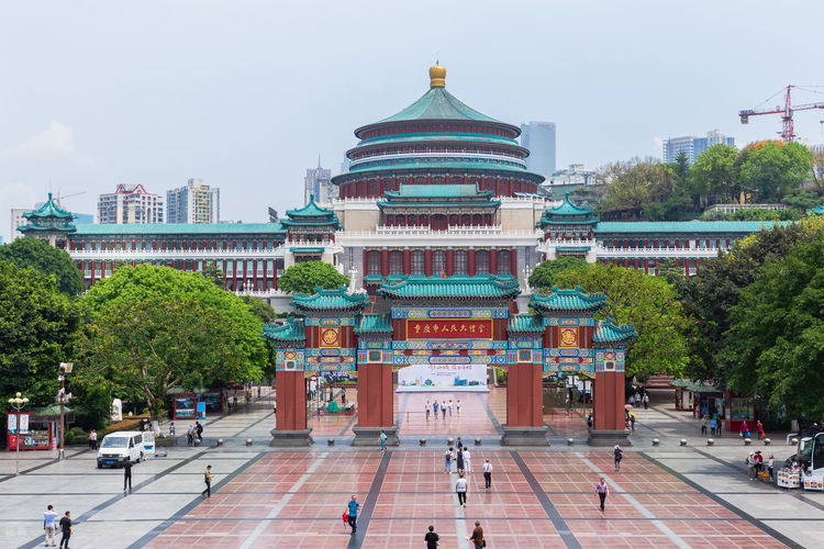 Chongqing,