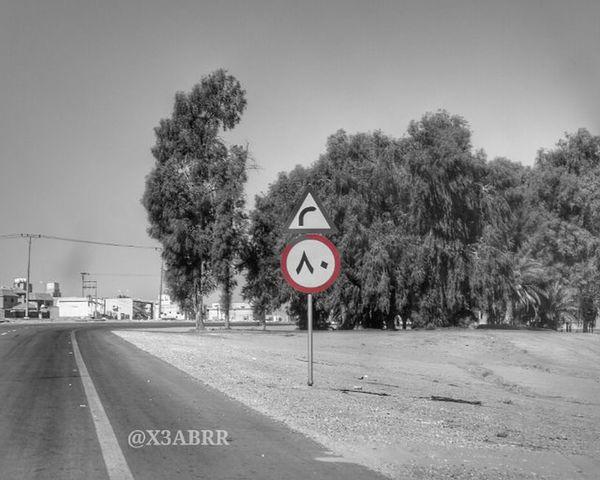 Street طريق الربيعية Cars Colorsplash HDR Landscape هلا القصيم تصويري  Sonyalpha عدستي عدسه عدسة تصوير  تصوير_فوتوغرافي تصويري_رايكم تصويري_المتواضع تصوير_عدستي عرب_فوتو عرب_تاق فوتو فوتوغرافي فوتو_عرب الكويت السعودية الامارات البحرين قطر عمان