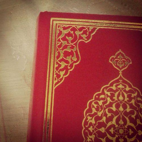...Bismillahirrahmanirrahim... Kuran Quran Iman Charge Read Allah Islam Iman Sifa Sıhhat Huzur Sukut