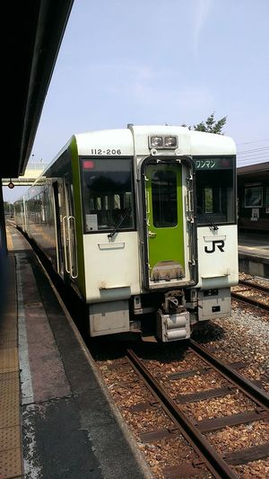 today Local Line