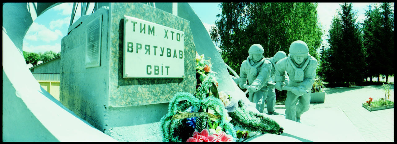 To the heroes of Chernobyl 35 Mm Abandoned Places Agfa CT Precisa 100 Analogue Photography Chernobyl Zone Firemen Monument Chernobyl Heroes Panoramic Soviet Union Travel Ukraine Abandoned Bridge Cccp Chernobyl Chernobyl Catastrophe Chernobyl Exclusion Zone Firemen Monument Nuclear Blast Outdoors Radiation Urban Xpro