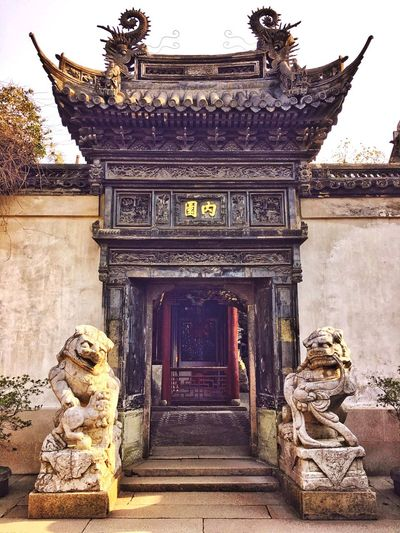 Shanghai 豫园
