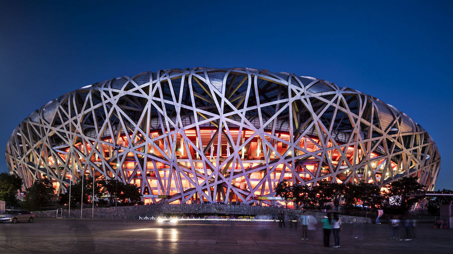 Nest Night View HUAWEI Photo Award: After Dark Architecture Arts Culture And Entertainment Built Structure Clear Sky Dusk Nature Nest Night Night View Outdoors Playground Sky