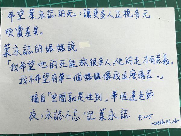 Taiwanese Kaohsiung 高雄 鋼筆 Taiwan 臺灣 中文 一月 文具 墨水 January 前鎮區 Lamy