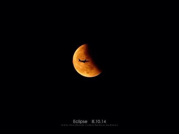 Bloodmoon2014 Fullmoon Goodnight
