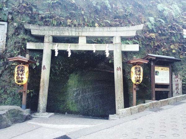 Kamakura Zeniarai Benzaiten Ugafuku Shrine