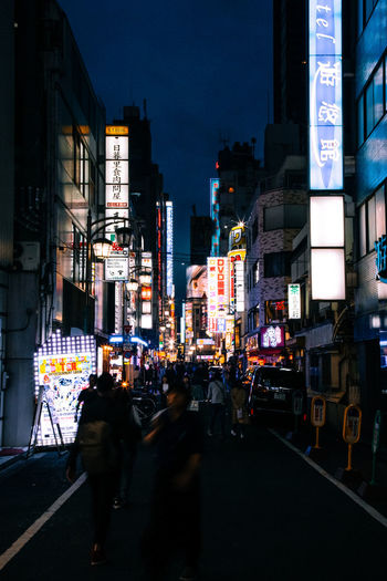 Late Light City