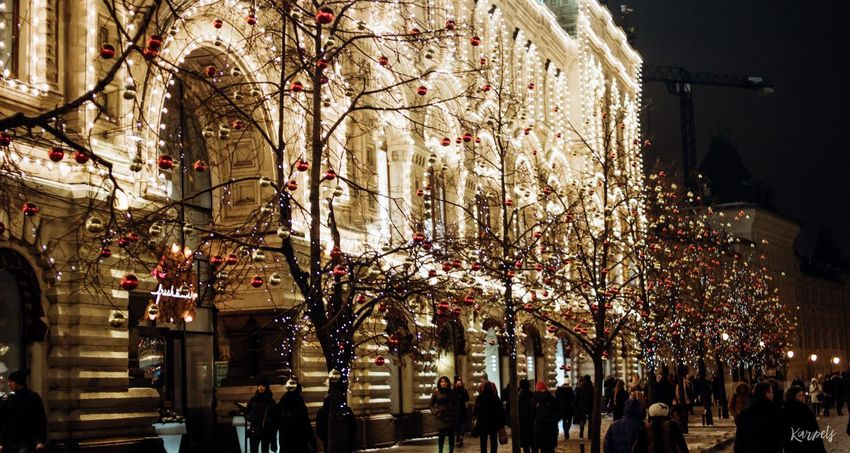 Architecture Celebration Christmas Lights Night Christmas Decoration 2017 NewYear EyeEmBestEdits Photography Moscow EyeEm Best Shots BestEyeemShots Lights Russia Karpetsphoto Christmas Colours Streets