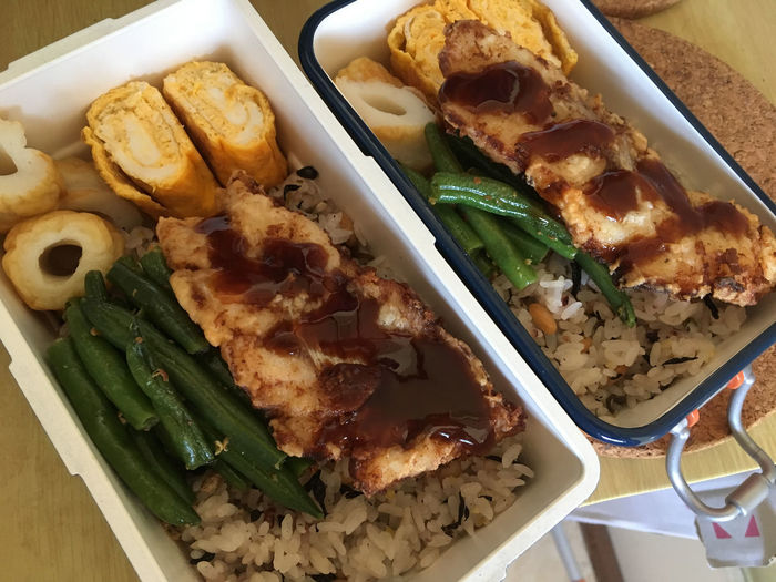 Bento Lunch For