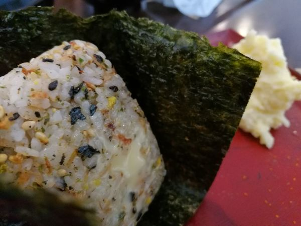 Breakfast Japanese Food Onigiri Rice Ball Foodphotography Foodlover Weekend Relaxing Cyberjaya