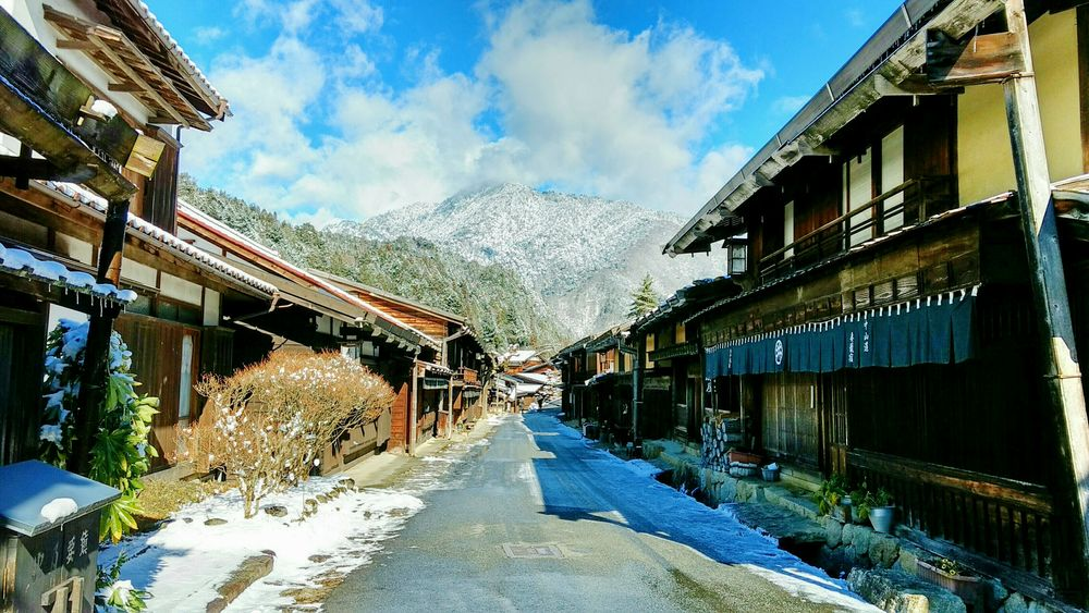 Nagano 妻籠宿 Japan Winter Countryside Snow Sky Cold Temperature