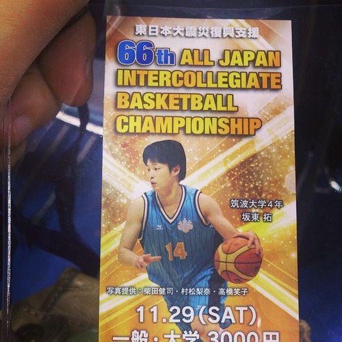 in Tokyo !!! Basketball Intercollegiate Yoyogi