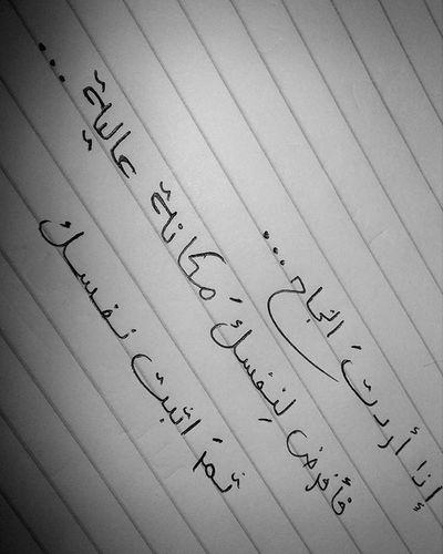 شهوة_قلم Arab_font
