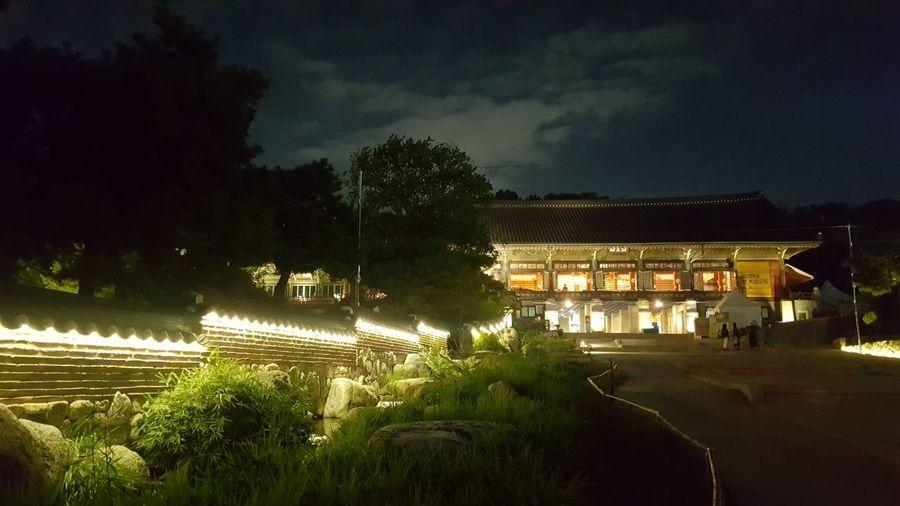 Bong-eun Temple Korea Battle Of The Cities Kang-nam Samsung-dong