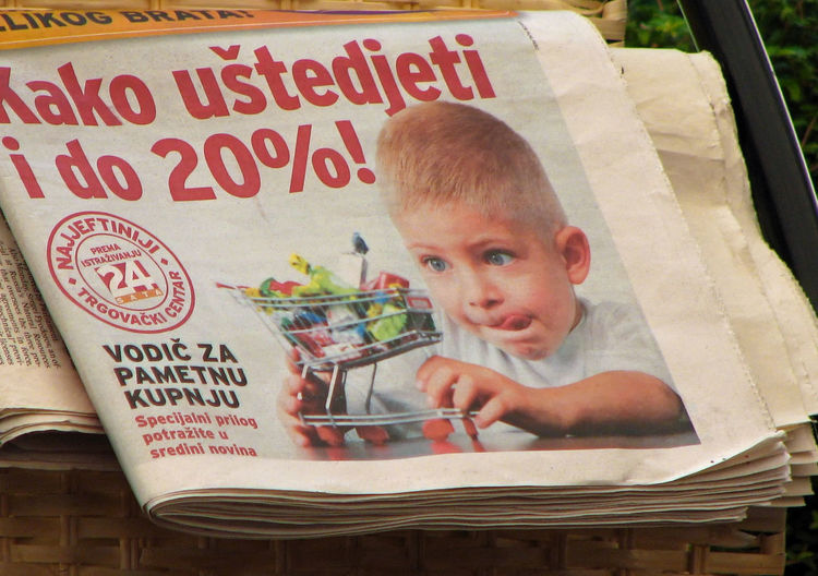 Croatian Newspaper Newspapers Boys Childhood Croatia Way Of Life Day Lifestyles Media One Person Outdoors People Real People Text Young Adult