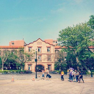 廈門大學  廈門  廈門大學  廈大 Xiamen University China