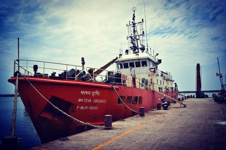 My Click Nikon D3300 Nautical Vessel Transportation Cloud - Sky Mode Of Transport Sea South India