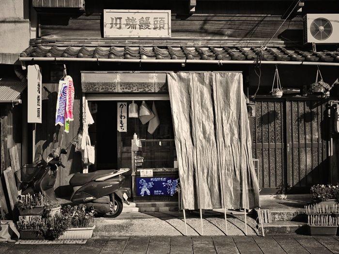 Riverside Walk Nakashima river Noir Et Blanc , Kawabata Manjyuu Shop Fronts Partcolor Street Photography Streetphoto_bw Koinobori . 1st shot Showcase April 30, 2016. Japan Scenery / V-LUX1 50mm F/5.6 One Shot Story Project. de Good evening Nagasaki-shi Nagasaki JAPAN