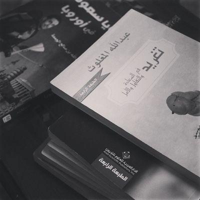 عدستي_تصويري