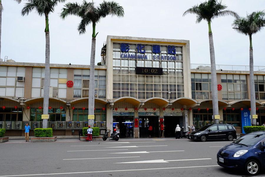 彰化駅 Architecture Built Structure Changhua Changhua, Taiwan Changhuwa Fujifilm Fujifilm X-E2 Fujifilm_xseries Station Stationary Taiwan XF18-55mm 臺灣 車站 駅