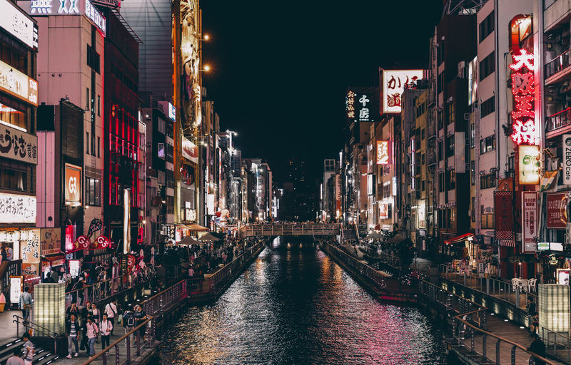 // night time in Osaka be like // AMPt_community Architecture Building Built Structure Canal City City City Life Diminishing Perspective Dōtonbori Envision The Future Illuminated Japan Night Nightphotography Cities At Night OSAKA Osaka,Japan Outdoors Residential District Shootermag The Architect - 2016 EyeEm Awards The Great Outdoors - 2016 EyeEm Awards The Street Photographer - 2016 EyeEm Awards Thedarksquare