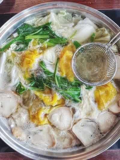 Soup Sukiyaki