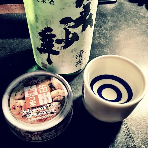 Sake Drink Food