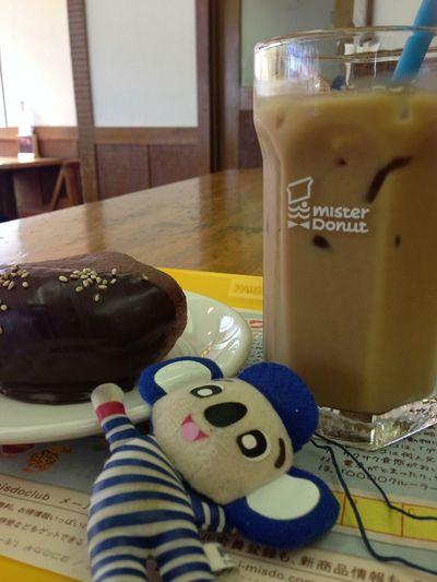Mister Donut Doala Mascot Having Breakfast