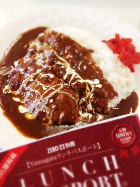ハンバーグカレー。ランパスで850円→500円♪ IPhoneography Lunch Passport