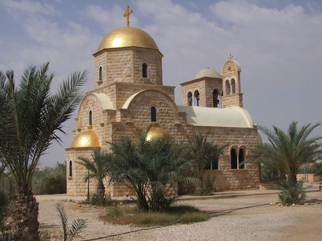 Greek Orthodox Church Arch Architecture Bethany Blue Sky White Clouds Building Exterior Built Structure Church Composition Date Palms Dome Façade Famous Place Geometry History Jordan Place Of Worship Religion Spirituality Symmetry Tower