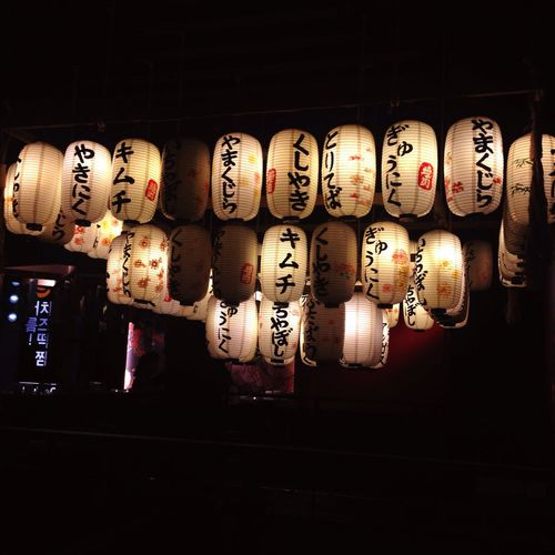 日本で?あるいは韓国で? 焼き肉美味しかった〜 Japan Photography Japanese Food Japanese Culture Japanese Style Lantern Taichung, Taiwan 山鯨 Beautifully Organized