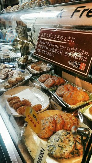 Fish Cakes Variety Freshly Made Tsukiji Fish Market Stall Tokyo Japan Food Foodcollection Foodphotography You Won't Go Hungry In Tokyo Travelphotography You Won't Go Hungry In Tokyo!