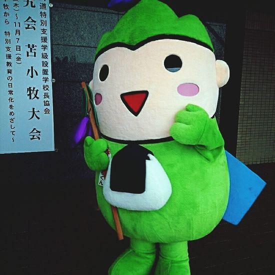 Hokkaido,Japan ご当地キャラ Mascot Characters Of JAPAN Japan 厚真町のあつまるくん(・ω・)。