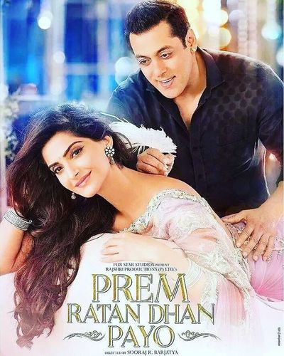 Awsome Trailer PRDP Beingsalmankhan Salmankhanno1worldwide Diwali