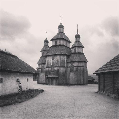 Ukraine Museum Cossack Church