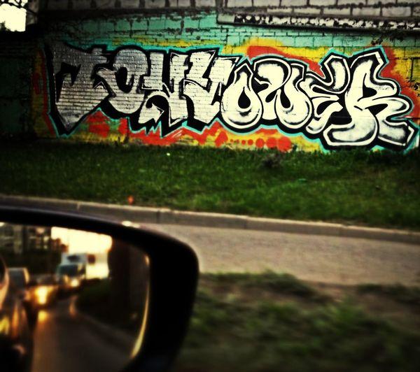 Graffiti Street Art/Graffiti On The Road