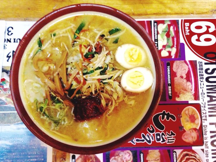 Hot Ramen Top View Ramen Japanese Noodle 180 Bht Thonglor Sukhumvit 55 Zendai Ramen Top View Big Bowl  Big Pot Bangkok